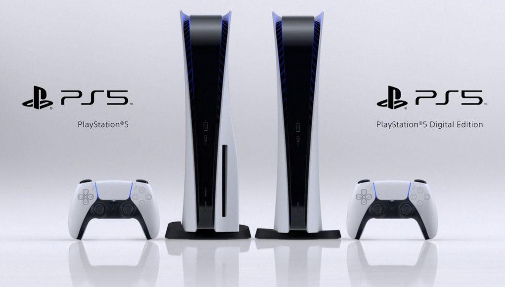 playstation 5 ár